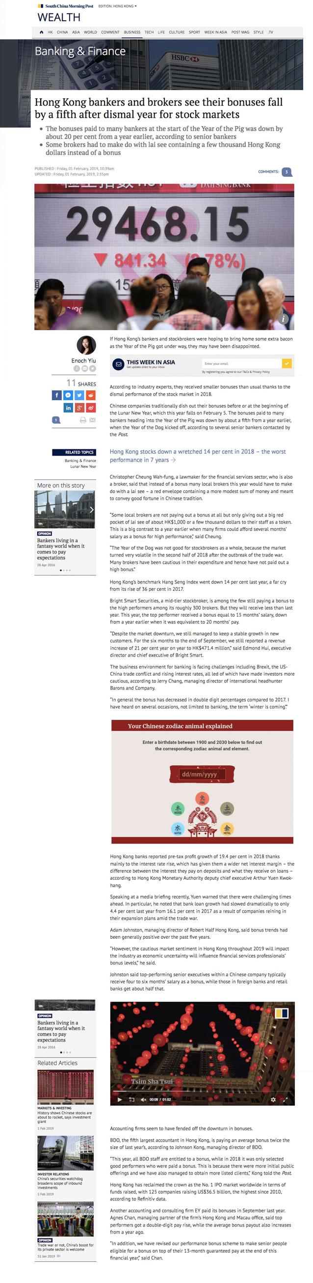 BARONS & COMPANY - International Executive Search
